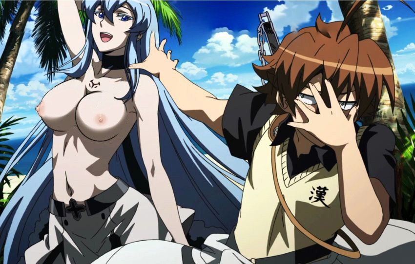 kill fanart akame ga akame Tentacle in ass out mouth