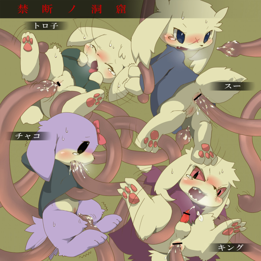 balrog what cave is story Gingitsune: messenger fox of the gods